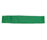 Workoutz Fit Loop Stretch Bands (Med/Heavy) (Green)